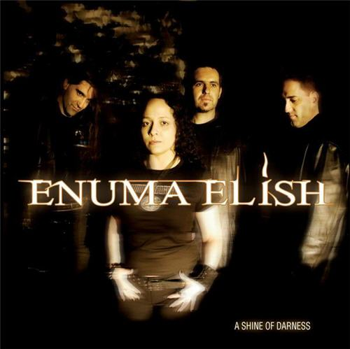 ENUMA ELISH – Se busca guitarrista