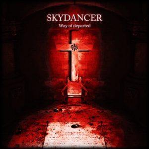skydancer06
