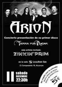 arion01