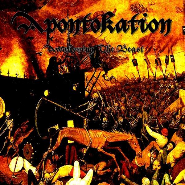Concierto presentación de la primera demo de APONTOKATION.