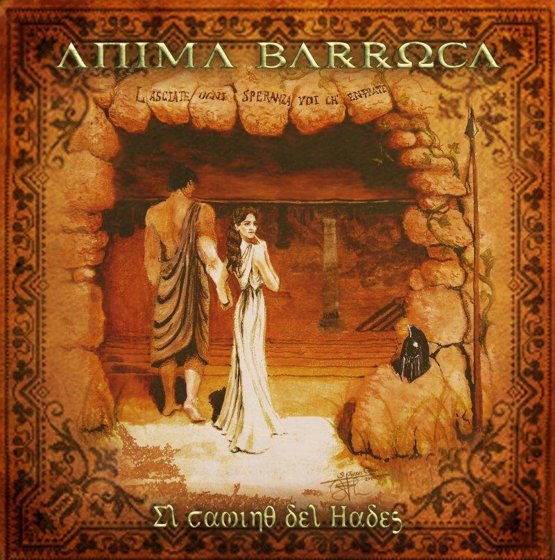 ÁNIMA BARROCA – Nuevo disco