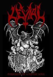 Spain Death Metal Remenber Series – Reediciones de bandas desaparecidas