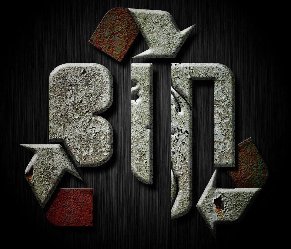 Conciertos de Bin Producciones, sábado 13 de octubre