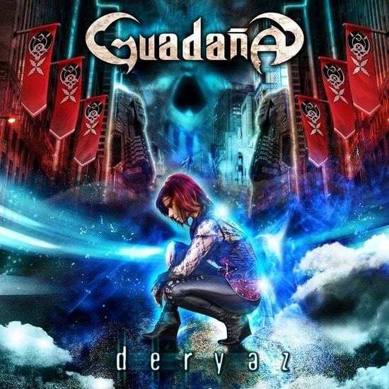 GUADAÑA – HARDREAMS – WARCRY