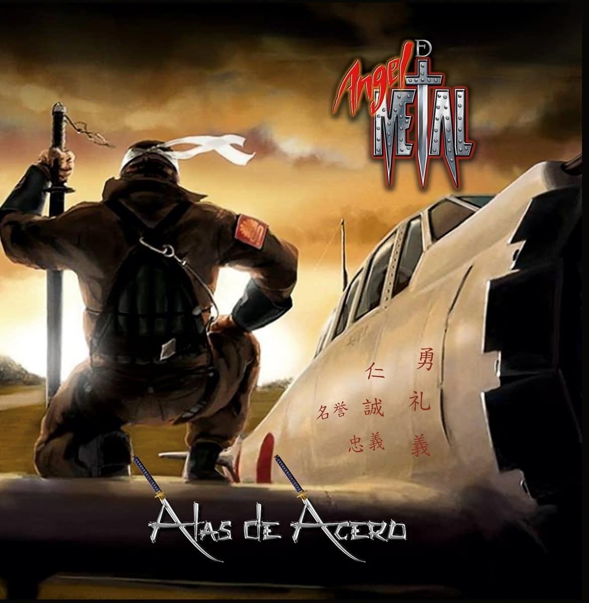 ANGEL DE METAL (MEX) – Alas de acero, 2014