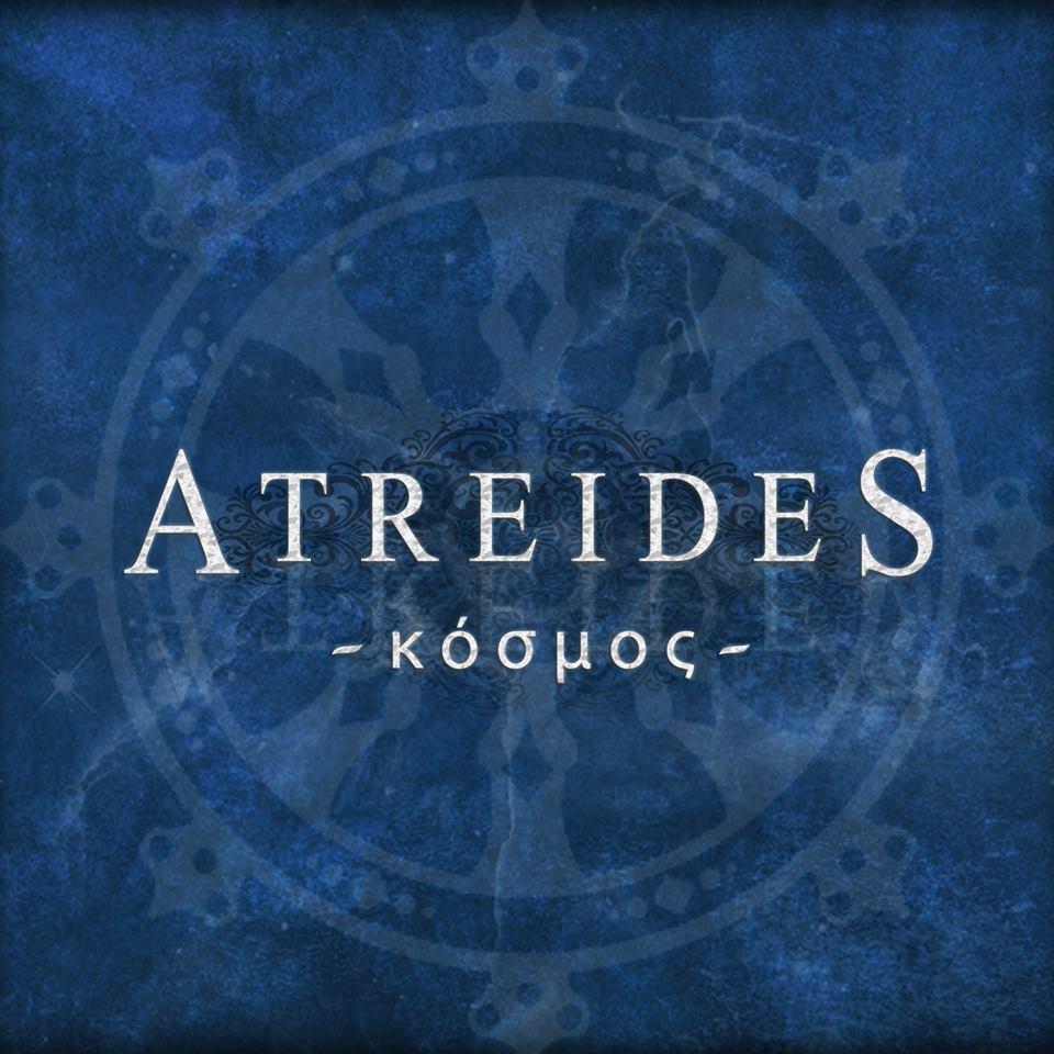 ATREIDES – Cosmos, 2015