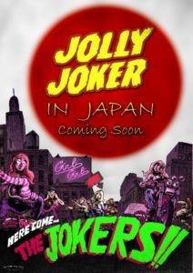 jollyjoker29