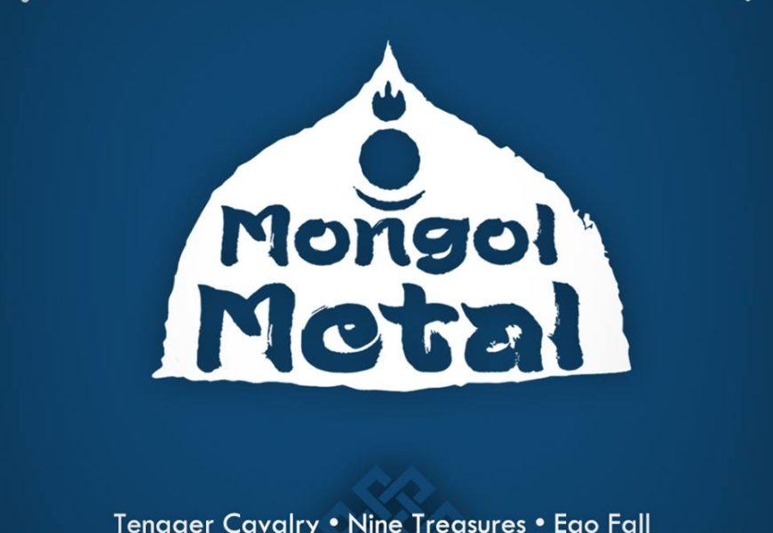 Recopilación Mongol metal – HYPNOTHETICALL (ITA) – BARROWS (CAN)