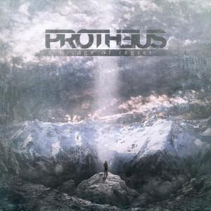 protheus00
