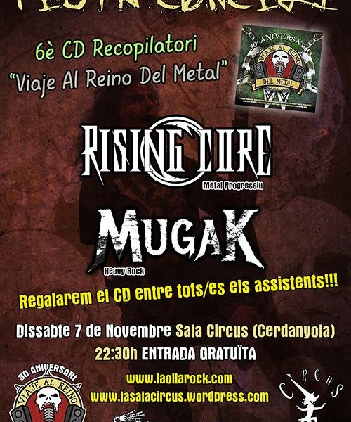 Viaje Al Reino Del Metal – STRANGERS – HIPERION