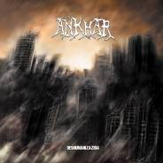 CUARTO OSCURO – ANKHAR – HERESY OF DREAMS
