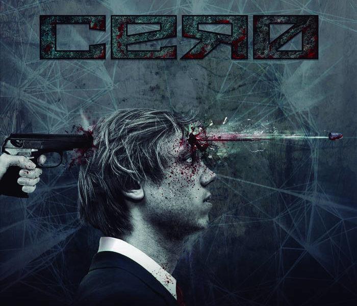 CERØ – CERØ EP, 2016