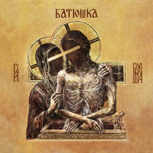 BATUSHKA (POL) – Hospodi, 2019