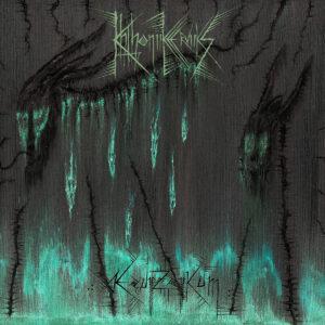 Portada del album Æquiizoiikum de Khthoniik Cerviiks.